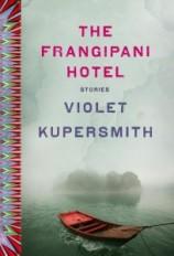 frangipane-hotel