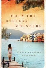 when-cypress-whispers
